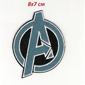Нашивка Мстители (Avengers 8 см.)