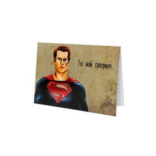 Открытка Супергерои в ассортименте
