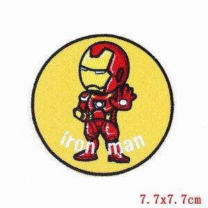 Нашивка Железный Человек круглая 7,5 см.