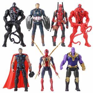 Фигурка из набора Супергерои (набор 7 шт.) 18 см.