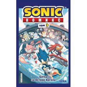 Комикс Sonic. Битва за Остров Ангела. Комикс. Том 3 (перевод от Diamond Dust и Сыендука)