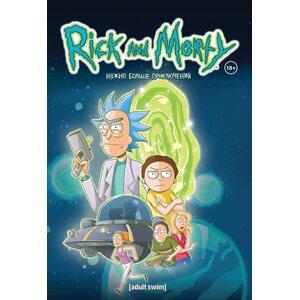 Книга комиксов Рик и Морти. Книга 2. Нужно больше приключений