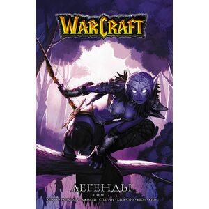 Комикс Warcraft: Легенды. Том 2