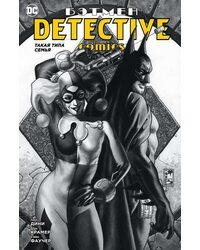 Комикс Бэтмен. Detective Comics. Такая типа семья