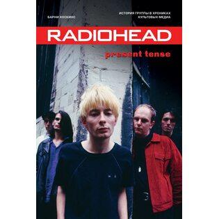Книга Radiohead. Present Tense. История группы в хрониках культовых медиа