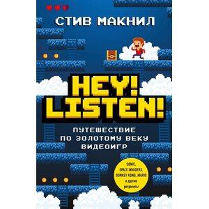 Книга Hey! Listen! Путешествие по золотому веку видеоигр