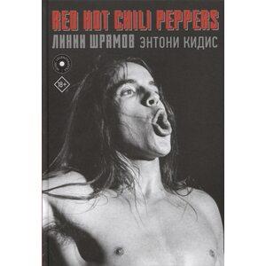 Книга Red Hot Chili Peppers: линии шрамов
