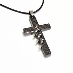 Кулон Крест с кольцами