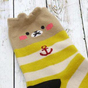 Носки Мишка полосатые желтые низкие