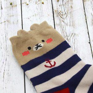 Носки Мишка полосатые синие низкие