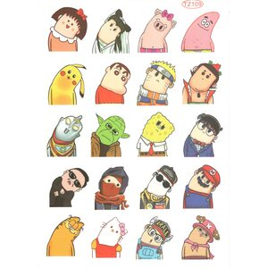 Стикерпак 254 Милые персонажи. Формат А4