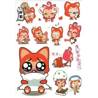 Стикерпак 198 Коты.Формат А4