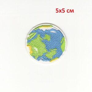 Нашивка Вселенная разноцветная 5 см.