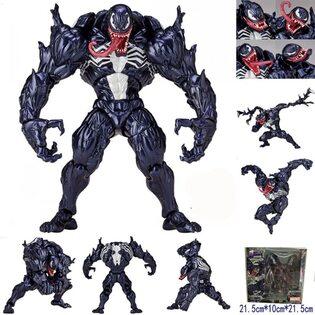 Фигурка Веном: Марвел (Venom: Marvel 18 см.)