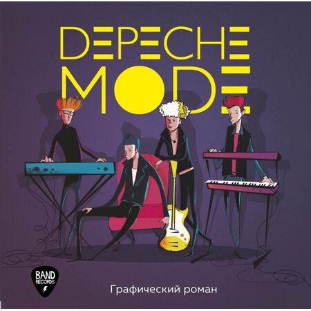 купить Depeche Mode. Иллюстрированная история создания группы, в Ростове с доставкой